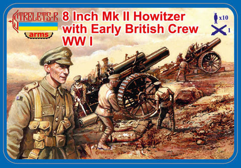 Strelets - 8 Inch Mk II Howitzer with early British crew WWI - 1:72