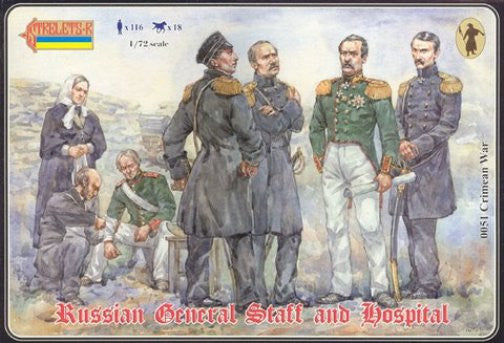 Strelets 0051 - Crimean Russian General Staff and Hospital - 1:72