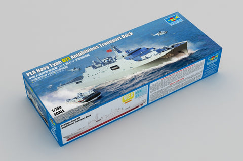Trumpeter 06726 - PLA Navy Type 071 Amphibious Transport Dock - 1:700