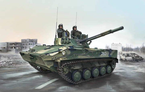Trumpeter TU09557 - Russian BMD-4 Airborne Fighting Vehicle - 1:35