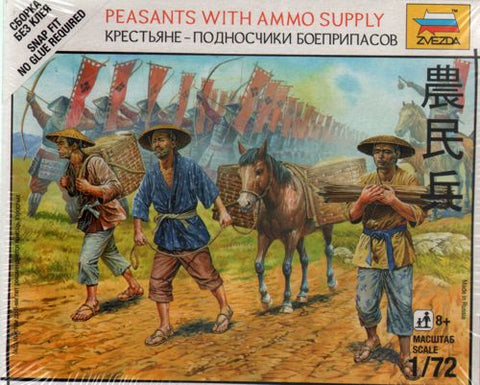 Zvezda - 6415 - Oriental Peasants with ammunition supplies - 1:72