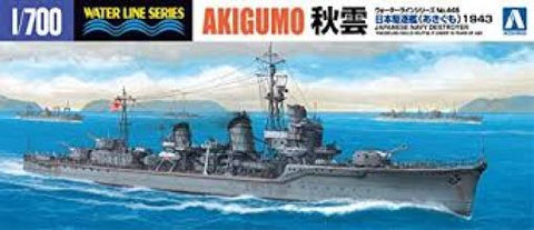 Aoshima 1/700 Water Line Series Akigumo Japanese Navy Destroyer Model Kit 33968