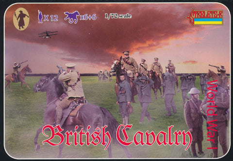Strelets - British cavalry - 1:72
