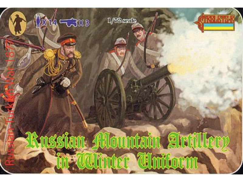 Strelets 0113 - Russian mountain artillery in winter uniform - 1:72