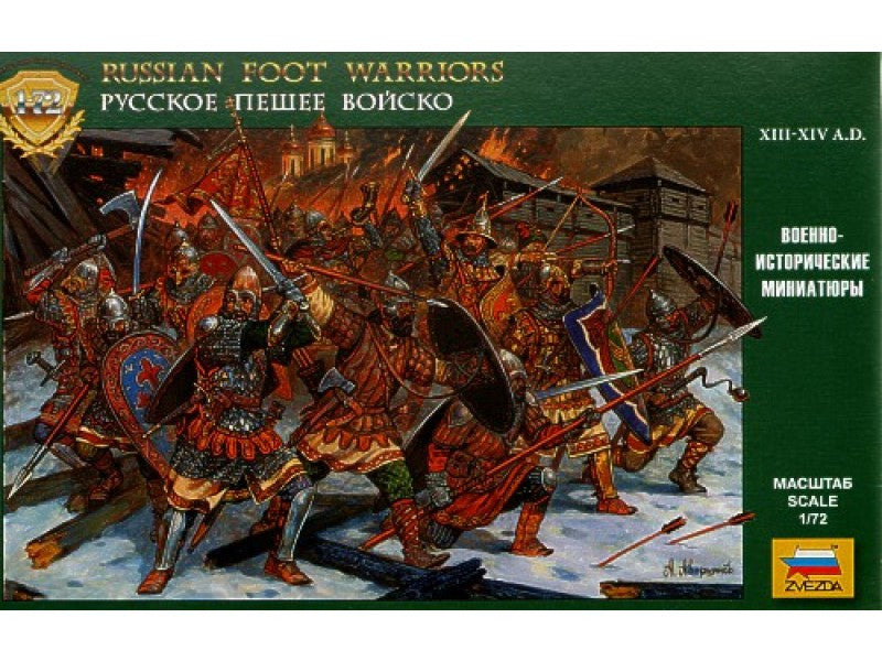 Zvezda 8062 - Russian foot warriors - 1:72
