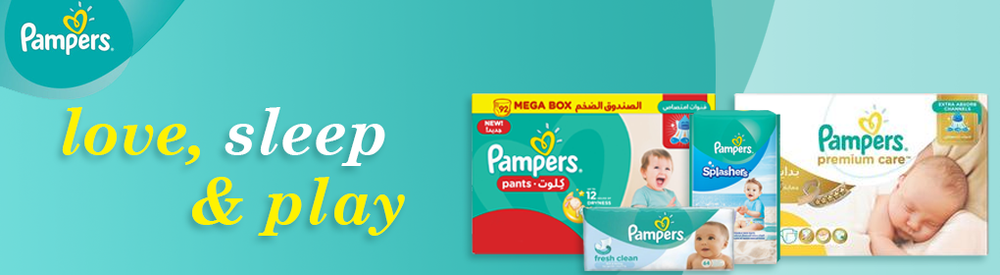 8b91a5add5b Buy Baby Diapers Products in Bulk Online – sanadeeg