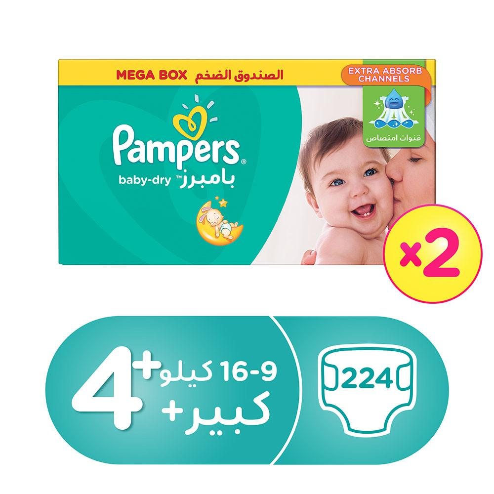 Bulk Deals On Pampers Active Baby Dry Diapers Megabox Size