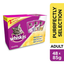 Whiskas Purrfectly Selection (Chicken Shrimp & Snapper) Wet Cat Food Pouch Multipack (48 x 85 gm)