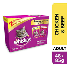 Whiskas Tender Bites Favourite Selection in Gravy, Pouch, Chicken & Beef Multipack(48 x 85 gm)