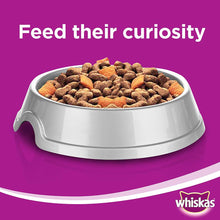 Whiskas Chicken Dry Food Adult 1+ years (3 kg)