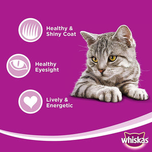 WHISKAS® Gourmet Seafood Dry Cat Food Adult 1+ years (3 kg)