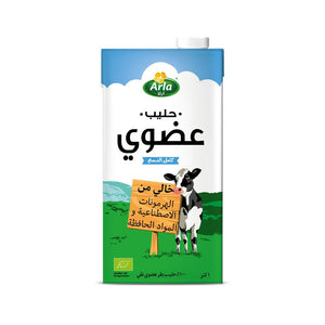 Arla Organic Full Fat Milk (4 x 1L) - Sanadeeg