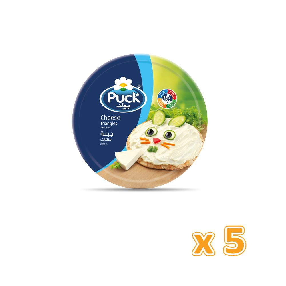 Puck Cheese Triangles Value Pack 600 gm (5 x 8 portions) - Sanadeeg