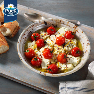 Puck Less Salt White Cheese Block (200 gm) - Sanadeeg