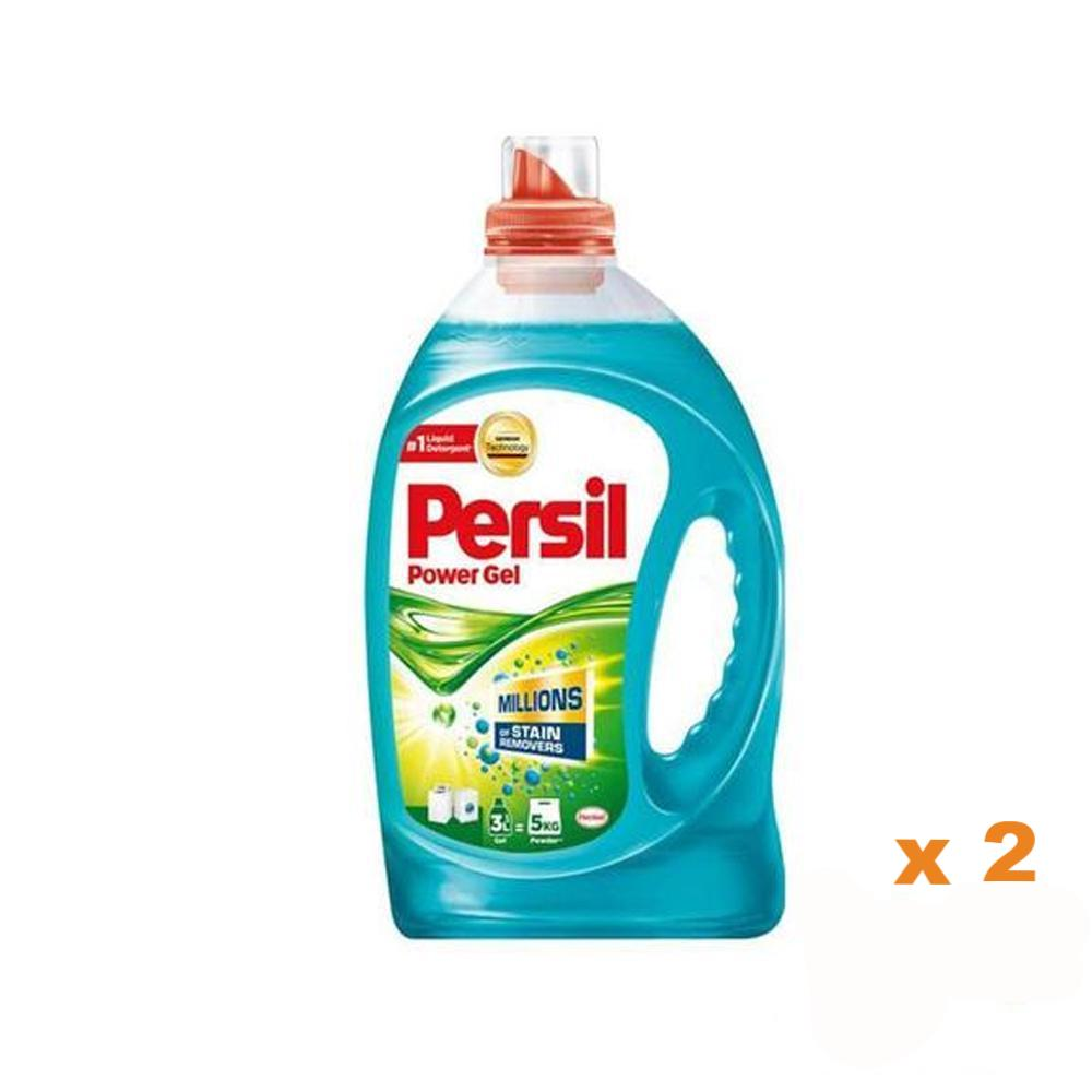 Persil Liquid Detergent Power Gel Front Load (2 x 3 L) - Sanadeeg