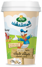 Arla Little Explorers Vanilla Low Fat Organic Milkshake (10 x 180 ml) - Sanadeeg