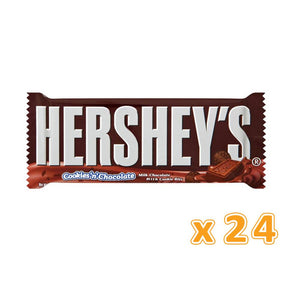 Hershey's Creamy Milk Chocolate Candy Bars (24 x 40 gm) - Sanadeeg