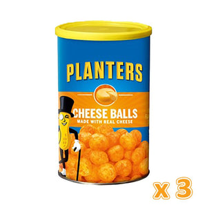 Planters Cheeze Balls Canister  (3 cans) - Sanadeeg