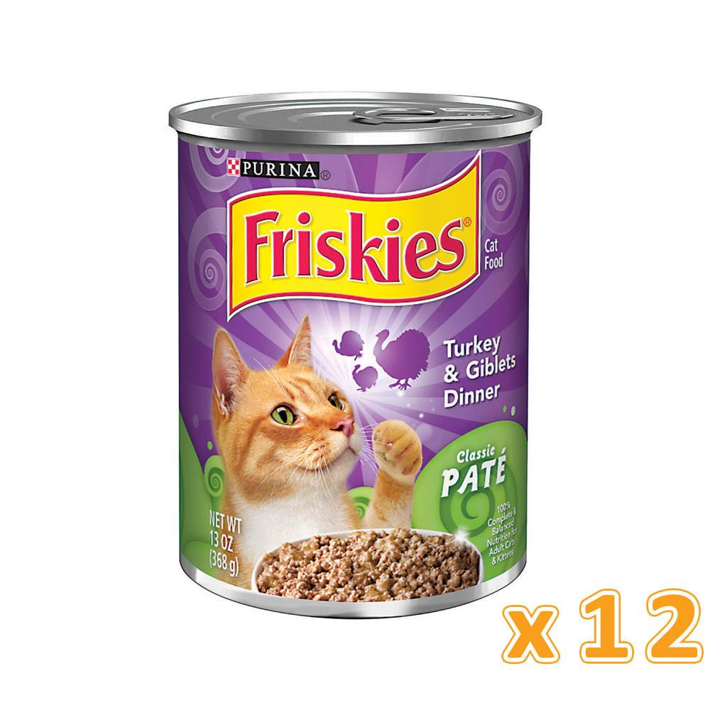 PURINA FRISKIES Wet Can Pate Turkey & Giblets Cat Food (12 x 369 gm) - Sanadeeg