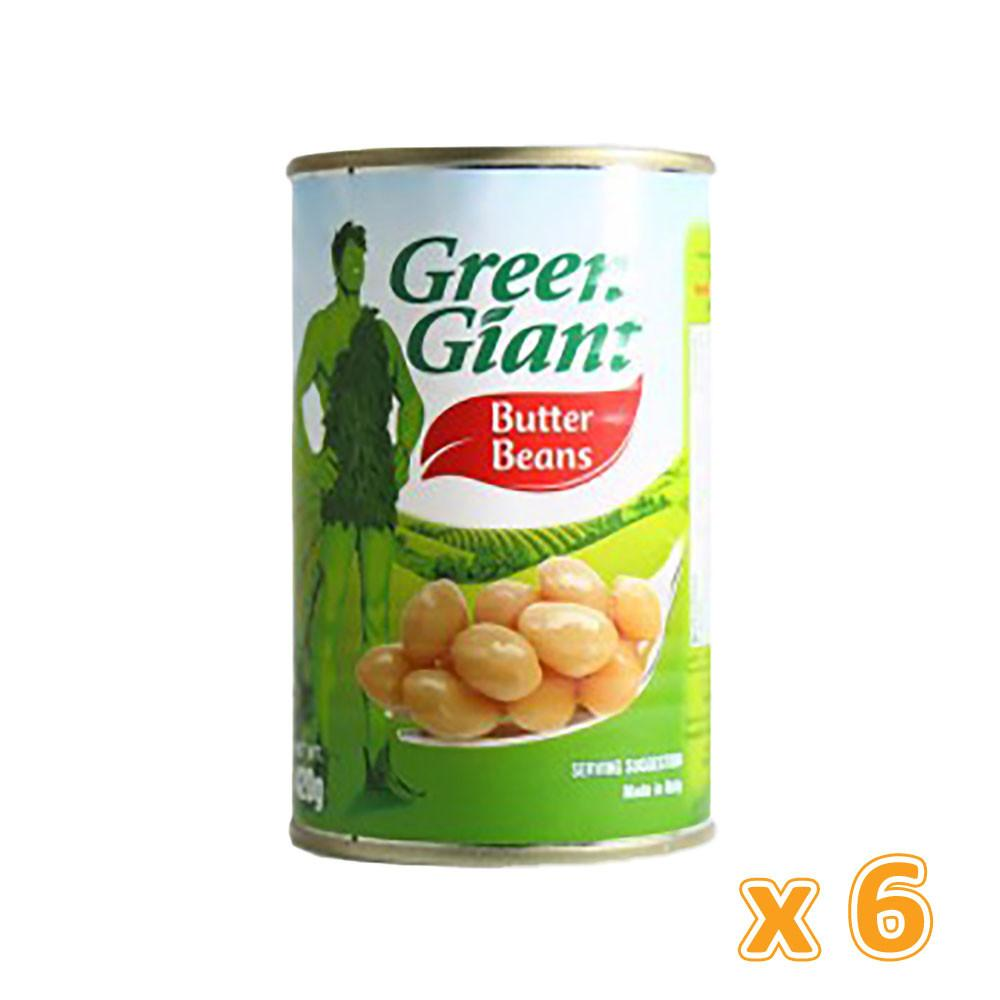 Green Giant Butter Beans (6 X 410 gm) - Sanadeeg