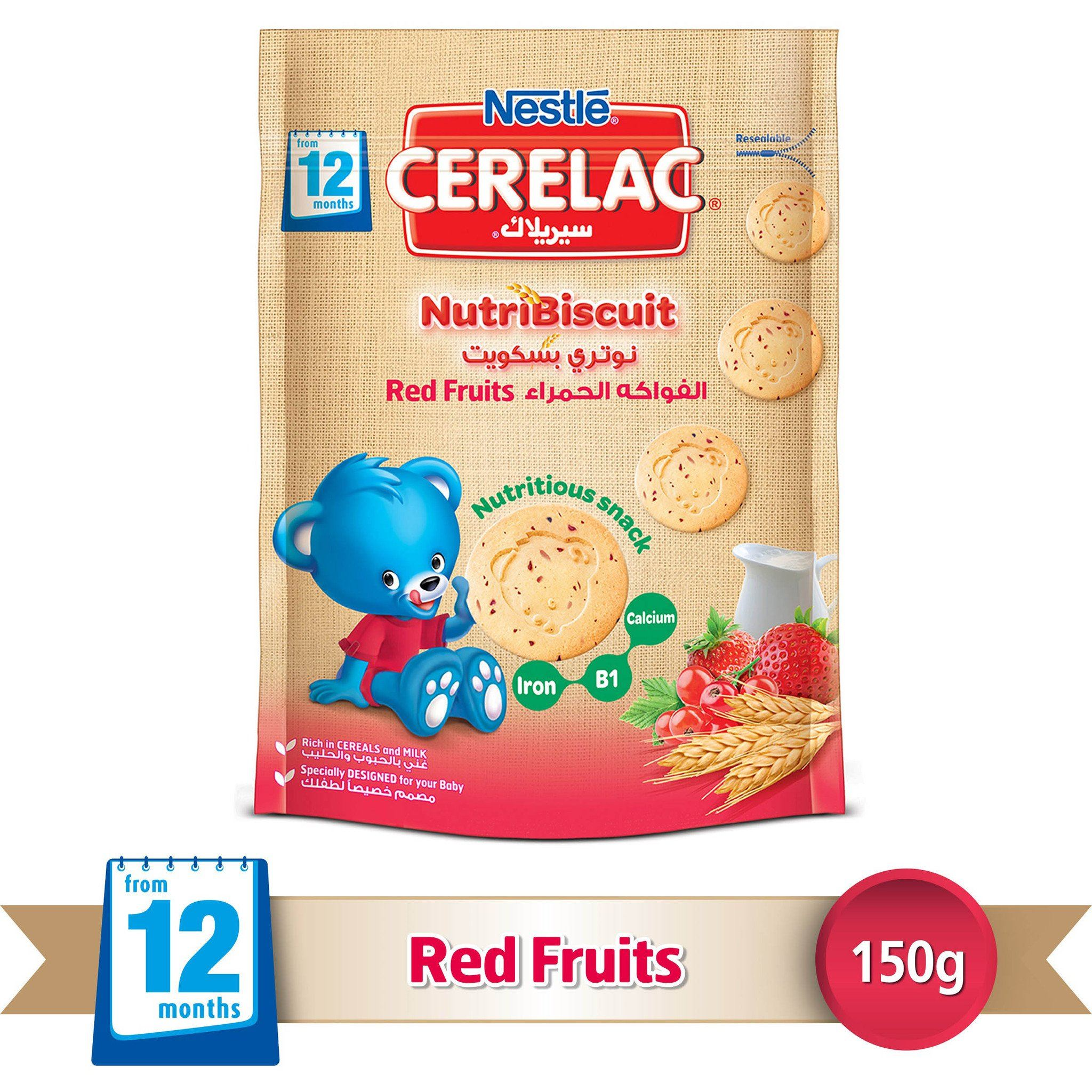 Nestlé® CERELAC® Nutribiscuit™ from 12 Months, Red Fruits Bag 150g - Sanadeeg