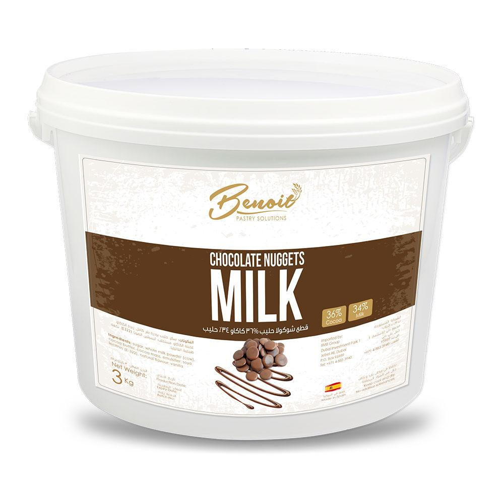 Benoit Milk Chocolate Nuggets 36% (3 KG) - Sanadeeg