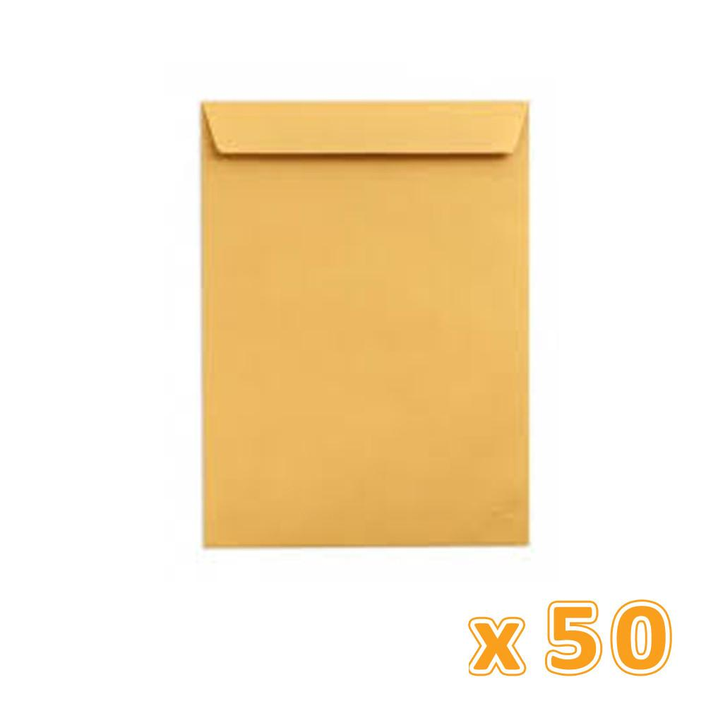Brown Envelope  A4 (1 X 50 Pcs) - Sanadeeg