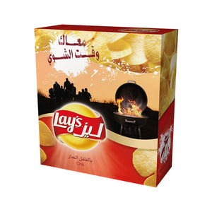 Lay's Chili Flavour Patoto Chips (14 x 23 gm) - Sanadeeg