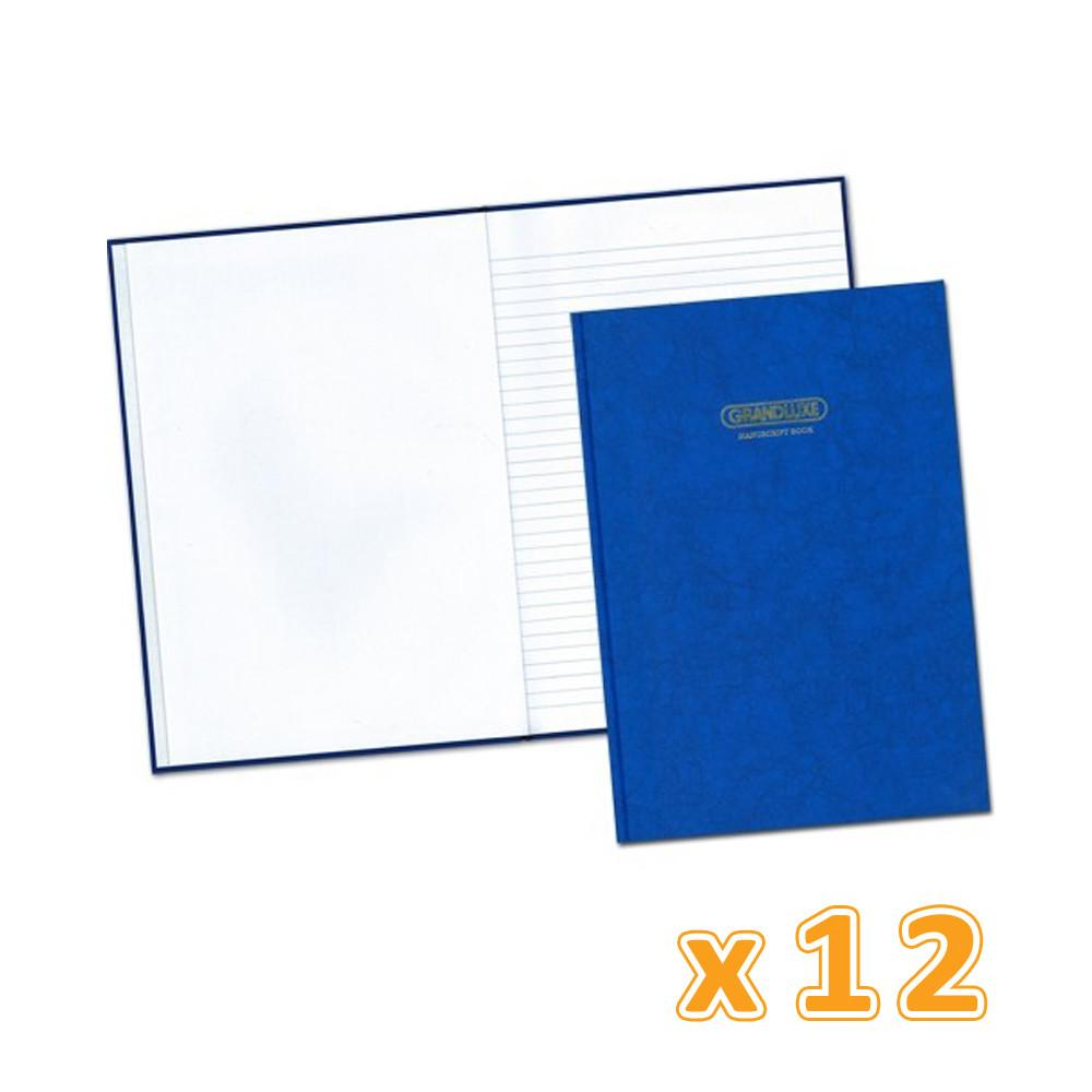 Deluxe Ruled Manuscript Book A4 192 Sheets (1 X 12 Pcs) - Sanadeeg