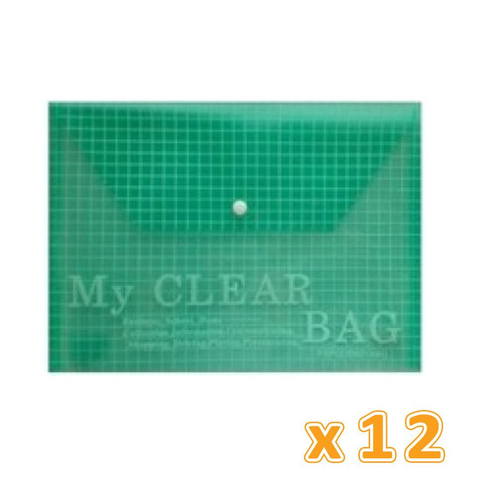 Document My Clear Bag Green (1 X 12 Pcs) - Sanadeeg