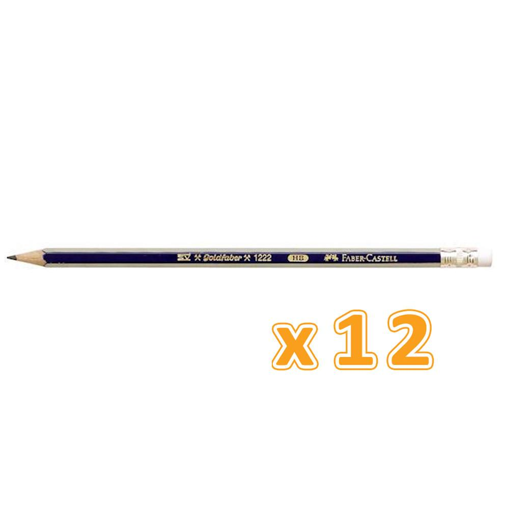 Fabercastel Pencil With Eraser (12 Pencils) - Sanadeeg