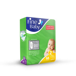 Fine Baby Super Dry - Smart Lock, Small 3-6 Kgs, Jumpo Pack (68 Diapers) - Sanadeeg
