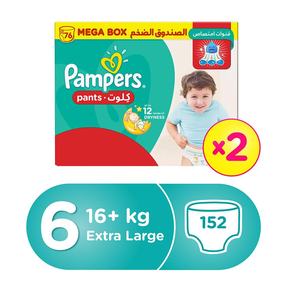 Pampers Pants Diapers, Size 6, Extra Large,16kg, Double Mega Box (152 Count)