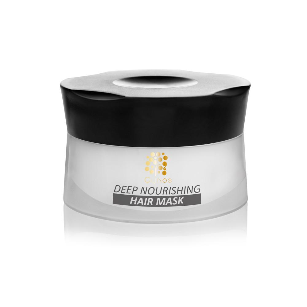 Cynos Deep Nourishing Hair Mask (500ML) - Sanadeeg
