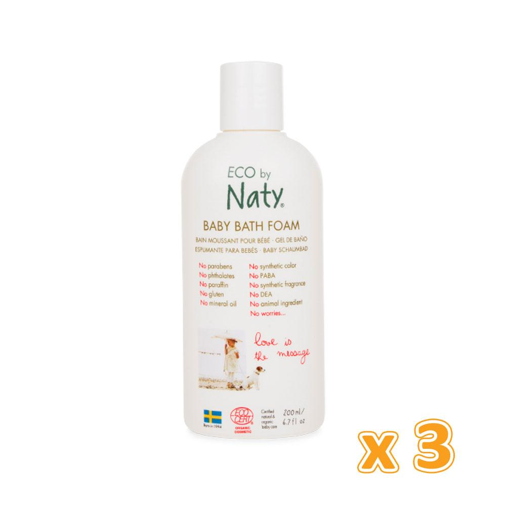 Naty Baby Bath Foam (3 x 200 ML) - Sanadeeg