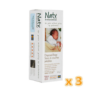 Naty Eco Disposal Bags (3 x 15 Pcs) - Sanadeeg