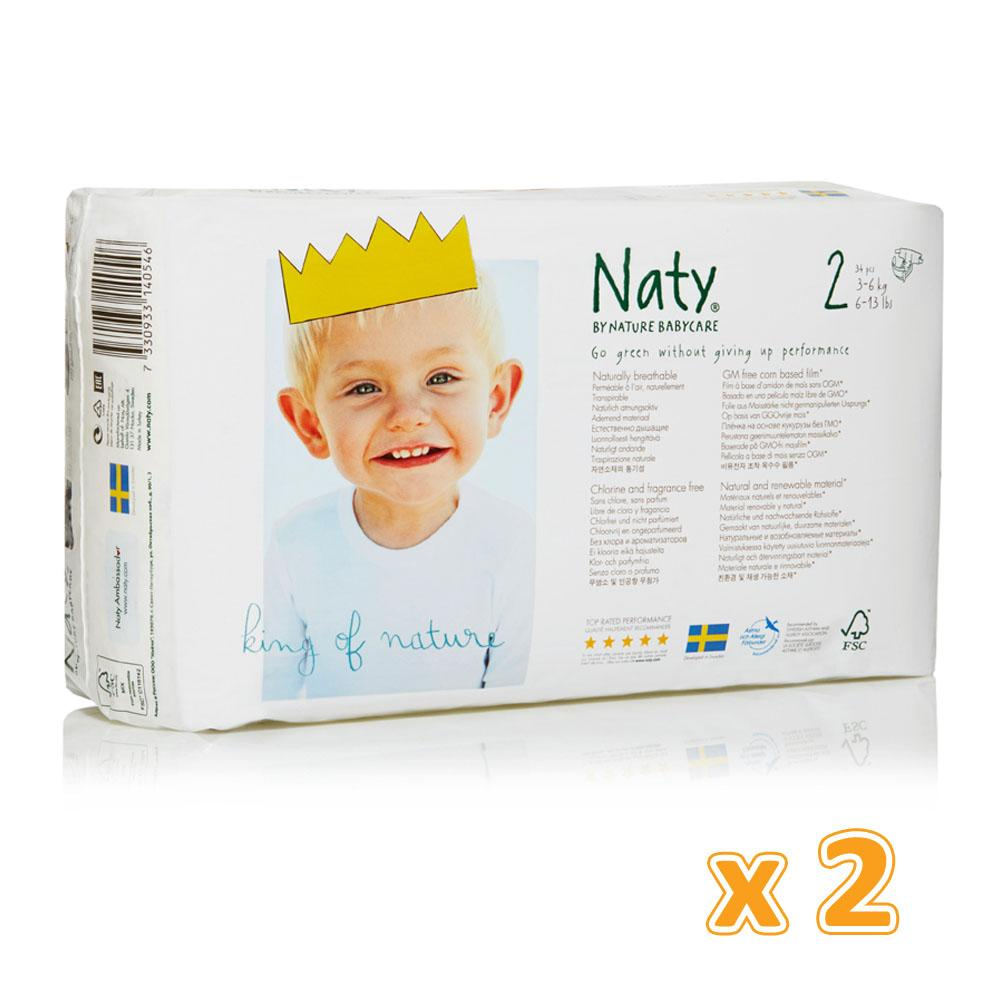 NATY BY NATURE Nappies Diapers  Size-2  3-6 KG (2 x 34 Pcs) - Sanadeeg