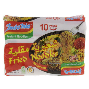 Indomie Fried Noodles 80 gm (10 pack) - Sanadeeg