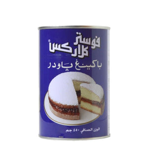 Foster Clarks Baking Powder (450 gm) - Sanadeeg