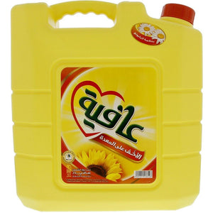 Afia Sunflower Oil (9 L) - Sanadeeg