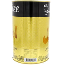 Aseel Vegetable Ghee - Original Taste (2.5 KG) - Sanadeeg