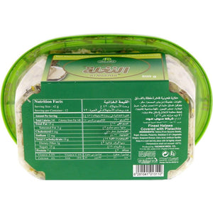Halwani Fresh Halawa with Pistachio (2 X 500 gm) - Sanadeeg