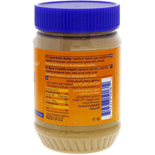 American Garden Chunky Peanut Butter with Free Spatula (510 gm) - Sanadeeg