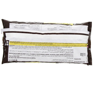 Hershey's Semi-Sweet Chocolate Chips (2 X 275 gm) - Sanadeeg