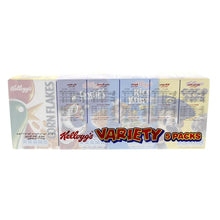 Kellogg's Variety Packs (8 mixed X 25 gm) - Sanadeeg