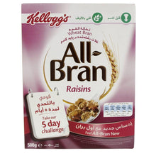 Kellogg's All Bran Flakes with Raisins (2 X 500 gm) - Sanadeeg