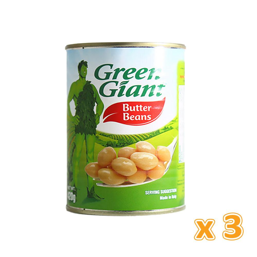 Green Giant Butter Beans (3 X 420 gm) - Sanadeeg