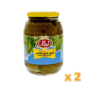Al Alali Vine Leaves (2 X 970 gm) - Sanadeeg