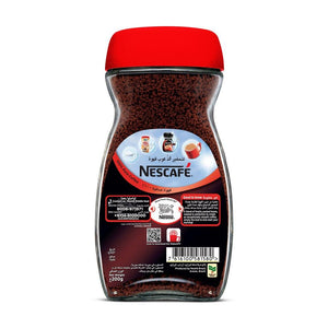 Nescafe red mug (2 X 200 gm) - Sanadeeg