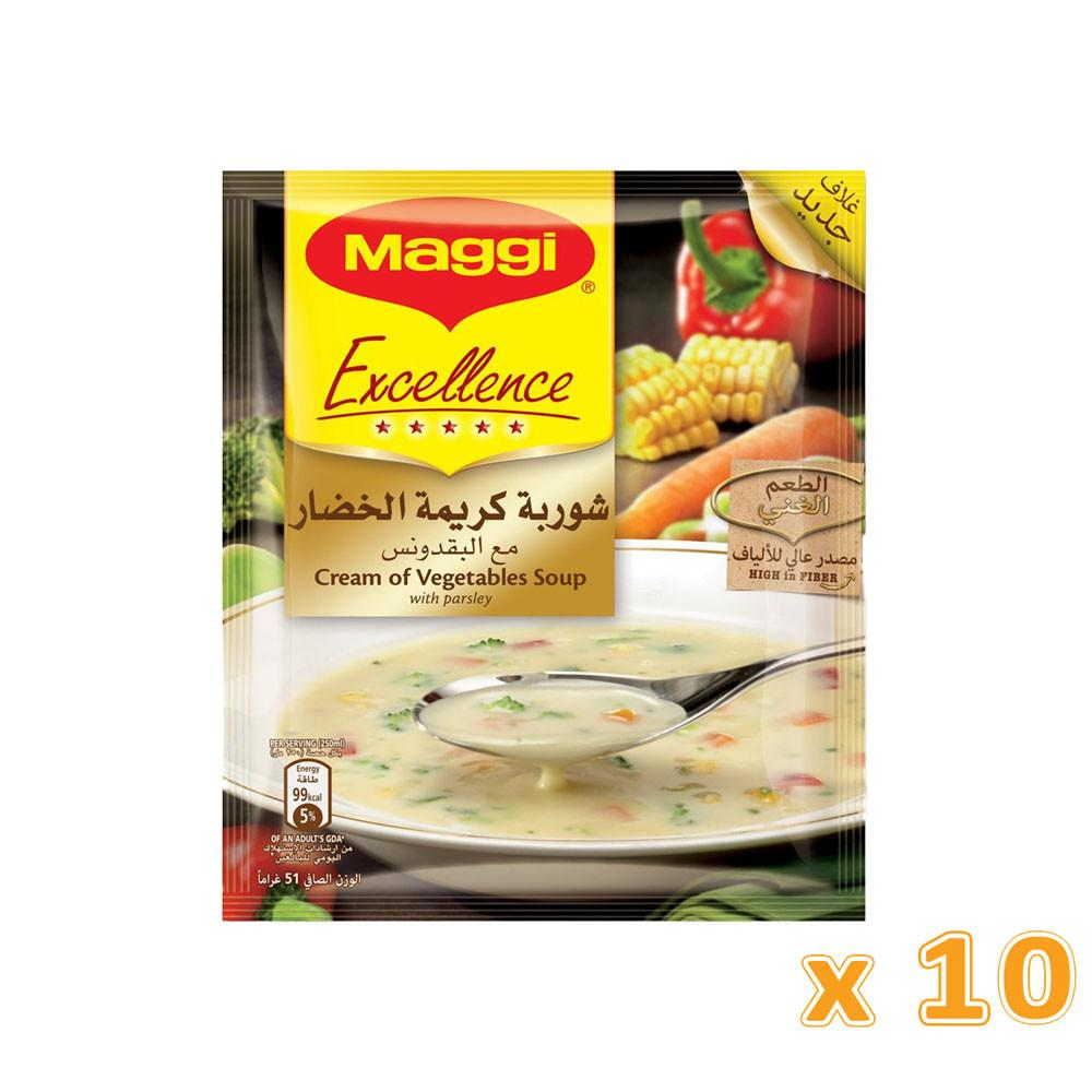 Maggi Excellence Cream Of Vegetables Soup With Parsley (10 pack) - Sanadeeg